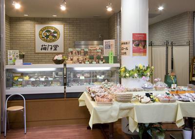 ケーキコーナー(梅月堂)