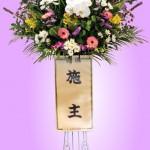 スタンド花(お供)16,500円