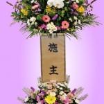スタンド花(お供)22,000円
